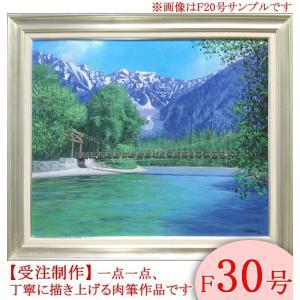 絵画 油絵 上高地 F30号 (大山功)  【海・山】【肉筆】【油絵】【日本の風景】【大型絵画】|kakejiku