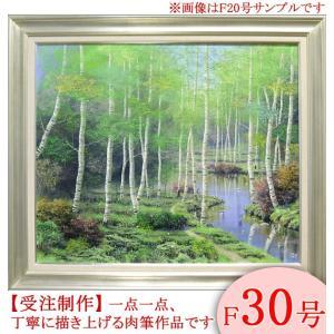 絵画 油絵 白樺林 F30号 (早瀬遼)  【肉筆】【油絵】【日本の風景】【大型絵画】|kakejiku
