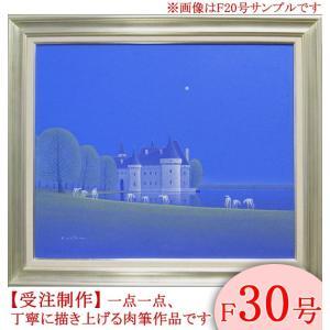 絵画 油絵 水辺の城 F30号 (松浦敬文)  【肉筆】【油絵】【外国の風景】【大型絵画】|kakejiku