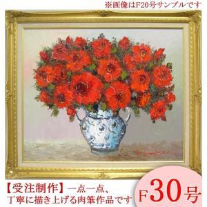 絵画 油絵 バラ F30号 (谷口春彦)  【肉筆】【油絵】【花】【大型絵画】|kakejiku