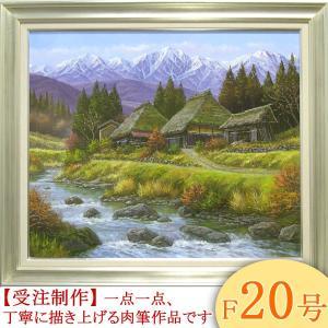 絵画 油絵 山村清流 F20号 (関健造)  【海・山】【肉筆】【油絵】【日本の風景】【大型絵画】|kakejiku