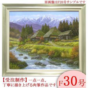 絵画 油絵 山村清流 F30号 (関健造)  【海・山】【肉筆】【油絵】【日本の風景】【大型絵画】|kakejiku