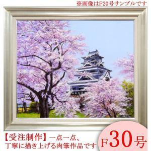 絵画 油絵 熊本城の桜 F30号 (小池三郎)  【肉筆】【油絵】【日本の風景】【大型絵画】|kakejiku