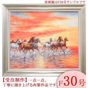 絵画 油絵 駆ける F30号 (鈴木満男)  【肉筆】【油絵】【静物・動物画】【大型絵画】|kakejiku