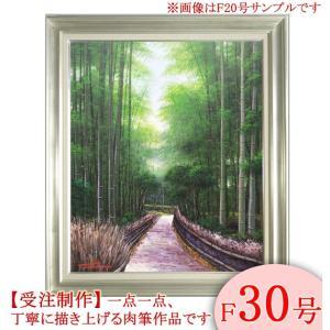 絵画 油絵 竹林 F30号 (堤照男)  【肉筆】【油絵】【日本の風景】【大型絵画】|kakejiku