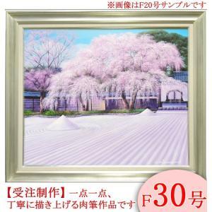 絵画 油絵 高台寺の桜 F30号 (木村由記夫)  【肉筆】【油絵】【日本の風景】【大型絵画】|kakejiku