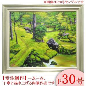 絵画 油絵 苔寺(西芳寺) F30号 (堤照男)  【肉筆】【油絵】【日本の風景】【大型絵画】|kakejiku