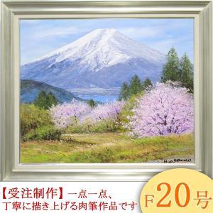 絵画 油絵 富士山と桜 F20号 (小川久雄)  【海・山】【肉筆】【油絵】【富士】【日本の風景】【大型絵画】|kakejiku