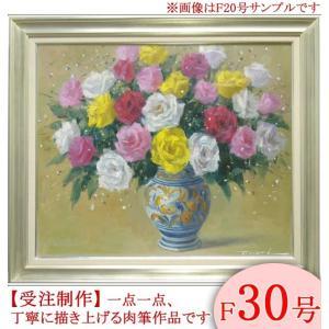 絵画 油絵 ばら  F30号 (堀哲夫)  【肉筆】【油絵】【花】【大型絵画】|kakejiku