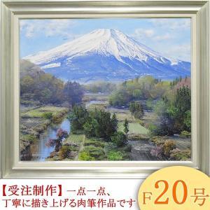 絵画 油絵 富士 F20号 (佐田光)  【海・山】【肉筆】【油絵】【富士】【大型絵画】|kakejiku