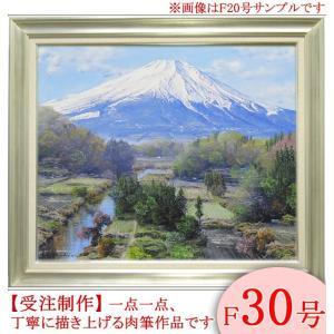 絵画 油絵 富士 F30号 (佐田光)  【海・山】【肉筆】【油絵】【富士】【大型絵画】|kakejiku