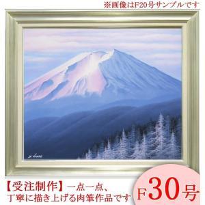 絵画 油絵 富士 F30号 (中尾靖)  【海・山】【肉筆】【油絵】【日本の風景】【富士】【大型絵画】|kakejiku