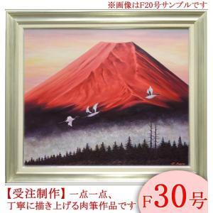 絵画 油絵 富士に鶴(赤富士) F30号 (佐野次郎)  【肉筆】【油絵】【日本の風景】【富士】【大型絵画】|kakejiku