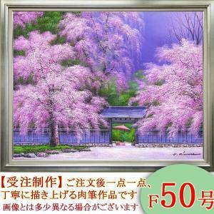 絵画 油絵 角館の桜 F50号 (木村由記夫) 【肉筆】【油絵】【日本の風景】【大型絵画】|kakejiku