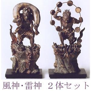風神雷神像セット フィギュア 国宝を美麗に複製 |kakejiku