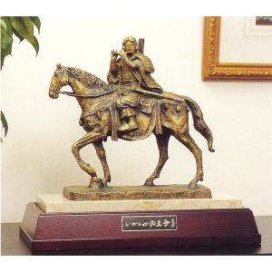 北村西望 いかるがの王子 (ブロンズ像) |kakejiku