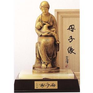 北村西望 母子像 (ブロンズ像)