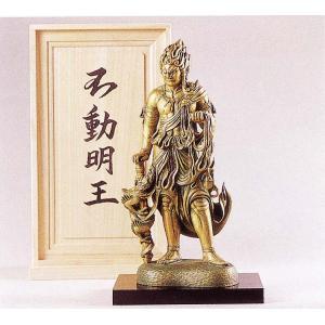 松久宗琳 不動明王 (ブロンズ像) |kakejiku