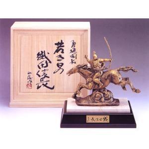 北村西望 若き日の織田信長 (ブロンズ像) |kakejiku
