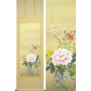 掛け軸 四季花 (松村朱夏)  【掛軸】【一間床・半間床】【花鳥画】|kakejiku