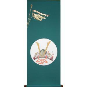 掛け軸 円窓 兜 (佐藤純吉)  【掛軸】【半間床】【丈の短い掛軸】【端午の節句】【モダン】|kakejiku