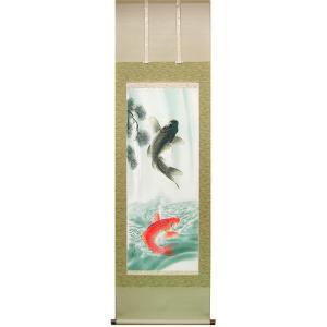掛け軸 滝上り鯉 (北村晴方)  【掛軸】【一間床・半間床】【鯉】|kakejiku