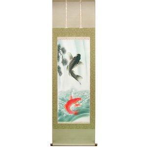 掛け軸 滝上り鯉 (北村晴方) (掛軸小物なし)  【掛軸】|kakejiku