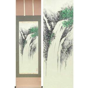 掛け軸 滝山水 (大橋秀麗)  【掛軸】【一間床・半間床】【山水】|kakejiku