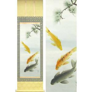 掛け軸 遊鯉 (北村晴方)  【掛軸】【一間床・半間床】【鯉】|kakejiku