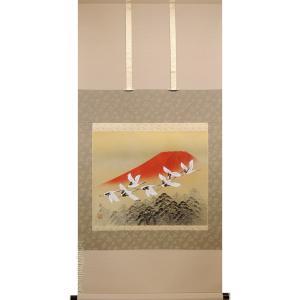 掛け軸 赤富士群鶴 (山岸春園)  【掛軸】【一間床】【丈の短い掛軸】【赤富士】【松竹梅鶴亀】|kakejiku