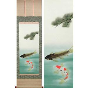 掛け軸 遊鯉 (上田紅月)  【掛軸】【一間床・半間床】【鯉】|kakejiku