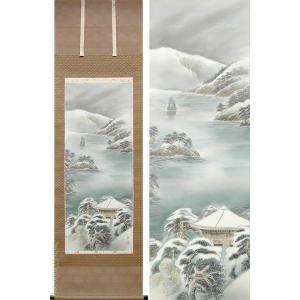 掛け軸 彩色山水 (森川正)  【掛軸】【一間床・半間床】【冬】|kakejiku