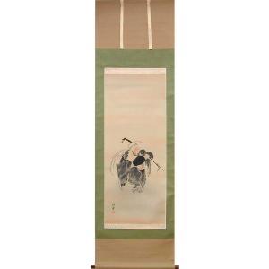 掛け軸 布袋 (小林清堂)  【掛軸】【一間床・半間床】【七福神】 kakejiku