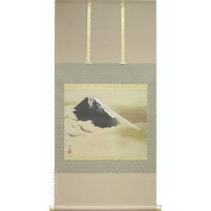 掛け軸 横山大観 『富士霊峰』  【掛軸】【海・山】【一間床】【丈の短い掛軸】【富士】|kakejiku