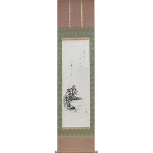 掛け軸 山水 (広沢無象)  【掛軸】【半間床】【山水】|kakejiku