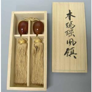 掛け軸小物 高級風鎮 本瑪瑙石(めのう・茶)(桐箱入り)  掛軸 秋の掛け軸 秋の掛け軸|kakejiku