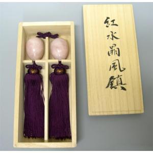 掛け軸小物 高級風鎮 紅水晶(ローズクォーツ)(桐箱入り) (掛軸)|kakejiku