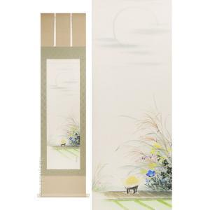 掛け軸 お月見 (西出香鶴)  【掛軸】【半間床】【丈の短い掛軸】【秋】|kakejiku