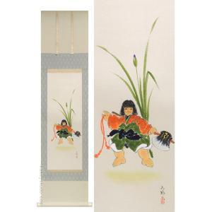 掛け軸 金太郎 (西出香鶴)  【掛軸】【半間床】【こどもの日】【鯉】|kakejiku