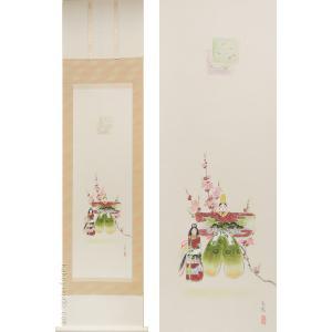 掛け軸 立雛 (西出香鶴)  【掛軸】【一間床・半間床】【ひな祭り】|kakejiku