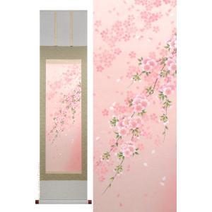 掛け軸 桜 (南川康夫)  【掛軸】【半間床】【丈の短い掛軸】【春】|kakejiku