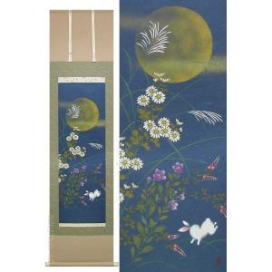 掛け軸 月に秋草 (南川康夫)  【掛軸】【半間床】【秋】|kakejiku