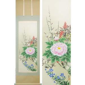 掛け軸 四季草花 (中村松雲)  【掛軸】【一間床・半間床】【花鳥画】|kakejiku