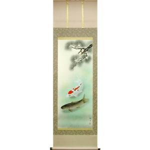 掛け軸 遊鯉 (森山観月)  【掛軸】【一間床・半間床】【鯉】|kakejiku