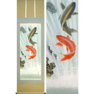 掛け軸 夫婦昇鯉 (仲田龍安)  【掛軸】【一間床・半間床】【鯉】|kakejiku