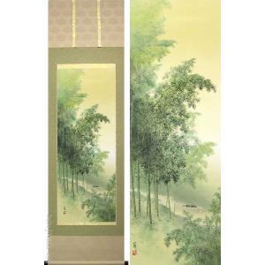 掛け軸 竹林 (塩川水燕)  【掛軸】【一間床・半間床】【趣味】|kakejiku