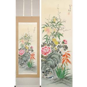 掛け軸 四季草花 (今村春汀)  【掛軸】【一間床・半間床】【花鳥画】|kakejiku