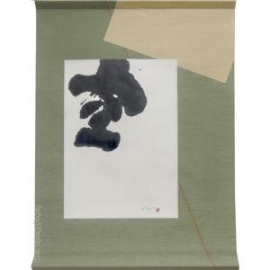 モダン掛け軸 Kotono葉(ことのは) 【空】  【掛軸】【丈の短い掛軸】【書】【モダン】|kakejiku