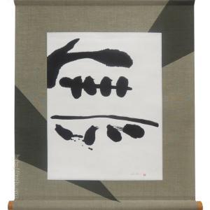 モダン掛け軸 Kotono葉(ことのは) 【無】  【掛軸】【丈の短い掛軸】【書】【モダン】|kakejiku