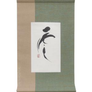 モダン掛け軸 Kotono葉(ことのは) 【雲】  【掛軸】【半間床】【丈の短い掛軸】【書】【モダン】|kakejiku